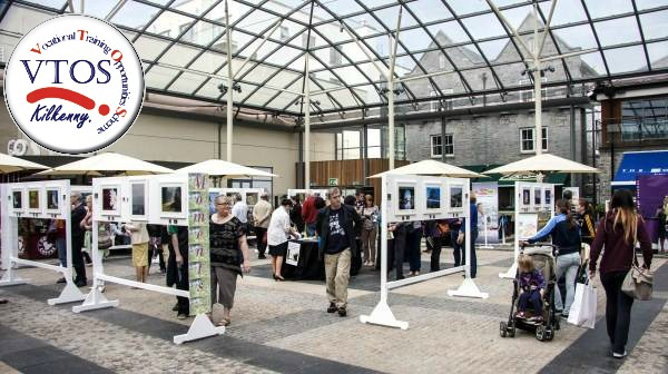 digital photography exhibition kilkenny macdonagh junction